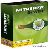 Скачать Антивирус Касперского Бесплатно Без Регистрации И Смс - фото 10