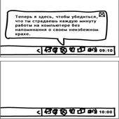 Yandex антивирус пробную версию на 30 дней